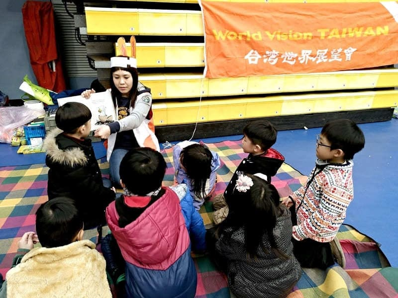 台灣世界展望會籲請民眾捐款飢餓三十,支持花蓮兒童關懷中心及地震後救援工作。