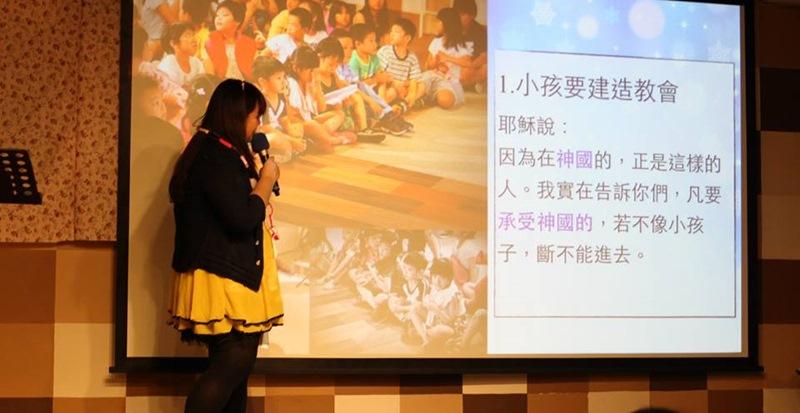 《預見夢想、陪他成長》全人關懷計畫也包有兒童聚會的時間,全職同工蕭億婷與老師們以聖經真理教導每位孩子。