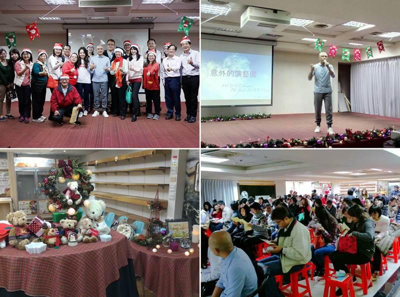 由內政部、教育部、陸委會、經濟部團契舉辦的聖誕午會。
