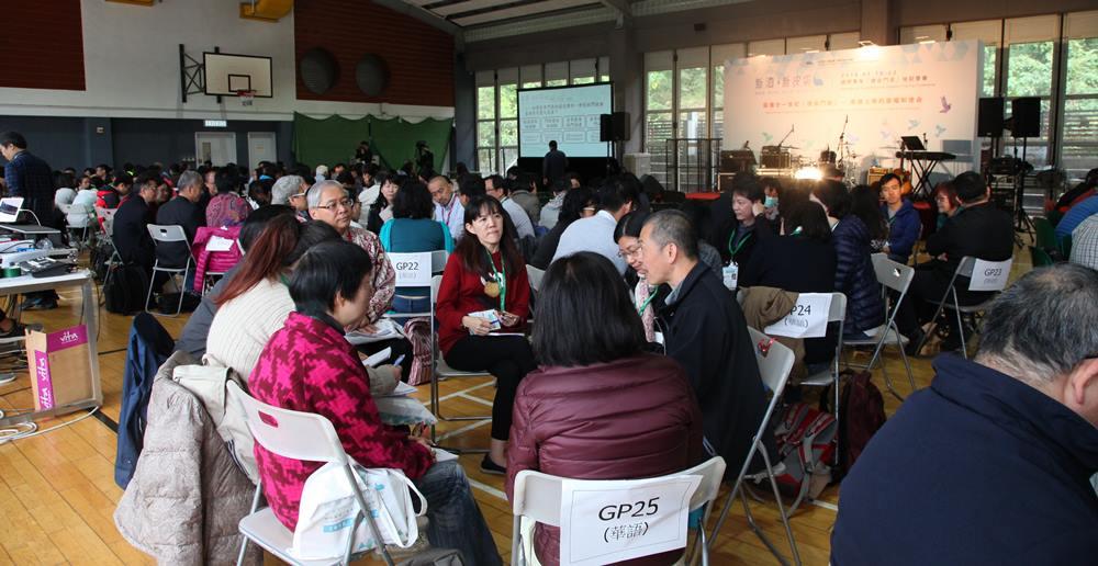 營會有分組討論時間,互動多交流,讓果效能事半功倍的展現。