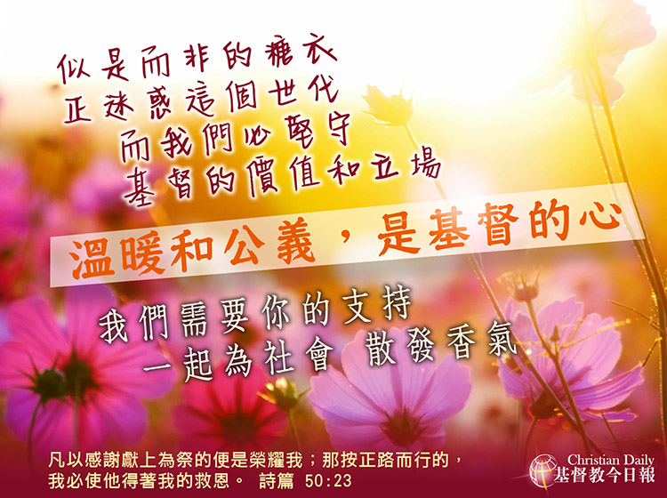 http://news3pic.cdn.org.tw/uploads/big/77b3163d1e1c59740dda8f014d555469.jpg