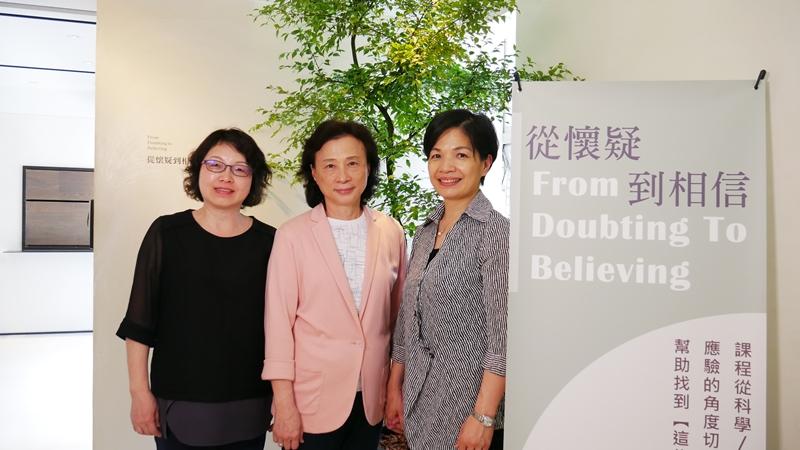 事工講師,由左至右依序為陳美蓉、陳瑪莉師母及鄧秀美。
