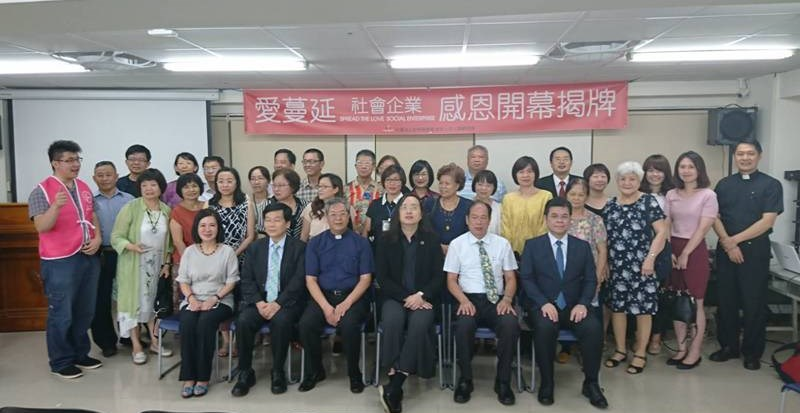 與會來賓與主內肢體共同見證「愛蔓延社會企業公司」的成立。