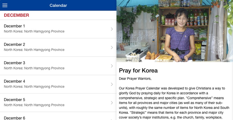為朝鮮半島禱告列下每天的禱告項目,學園傳道會將內容翻成中文,讓華人基督徒更容易有連貫性且全面的為南北韓禱告。