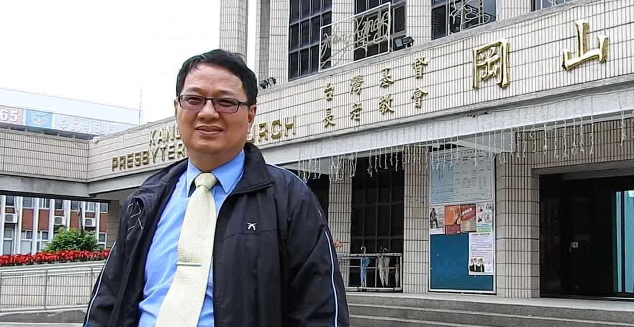 台灣基督長老教會岡山教會蔡維恩牧師。