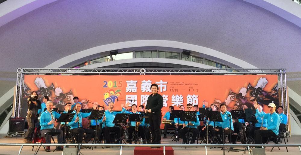 信義男爵樂團多前往外地演出,圖為台灣嘉義市國際管樂節。