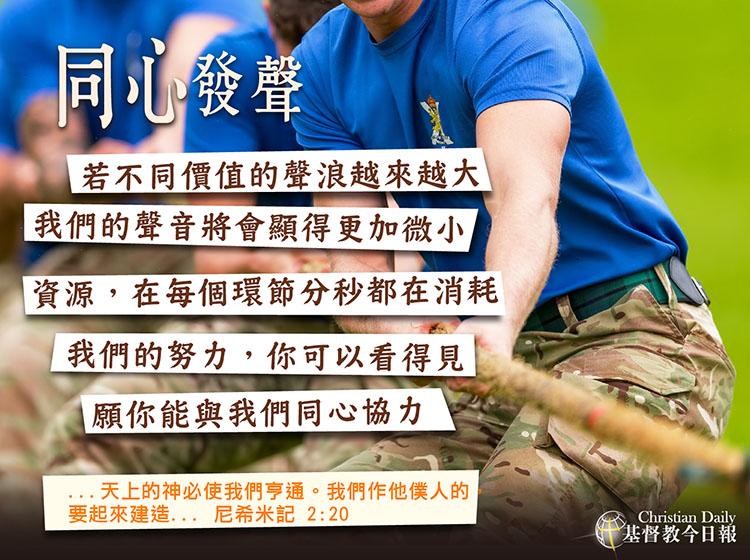 http://news3pic.cdn.org.tw/uploads/big/bb1bfdc321042fc0d04f5a31dda8955c.jpg