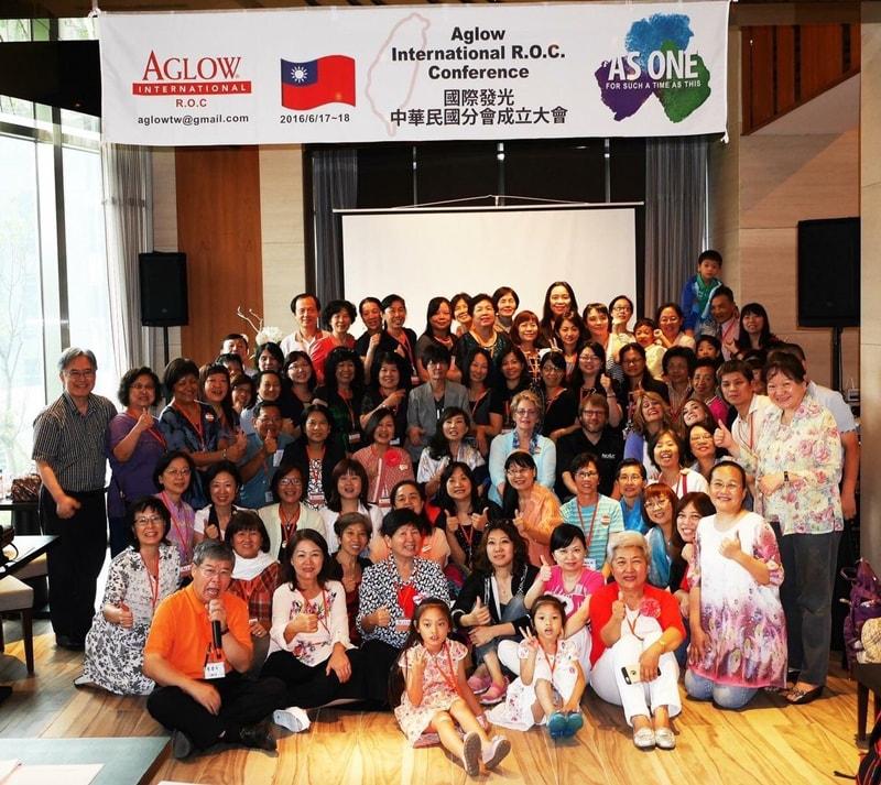 2016年6月,Aglow國際發光中華民國分會正式成立,當日也邀請創辦人參與。