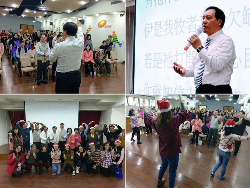 舉辦於中華電信的聖誕午會,邀請民歌歌手施孝榮擔任講員。