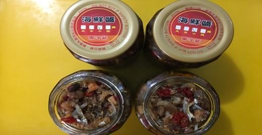 裝罐(這次的原料共製作450公克裝16瓶)。