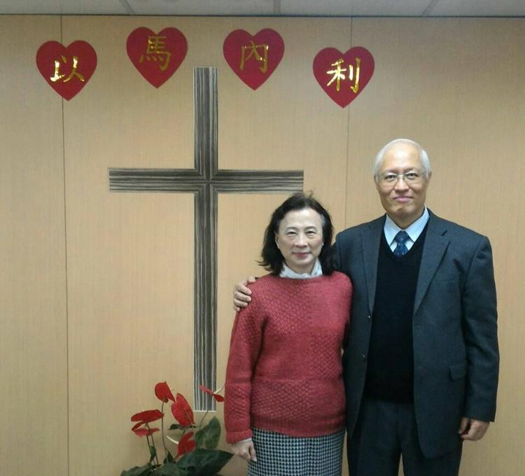 周克成牧師與周陳瑪莉師母曾任貴格會華美堂10年牧職,為照顧重病妻子,周牧師辭去牧職。